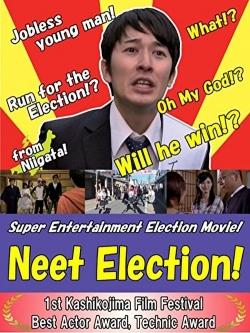 Neet Election